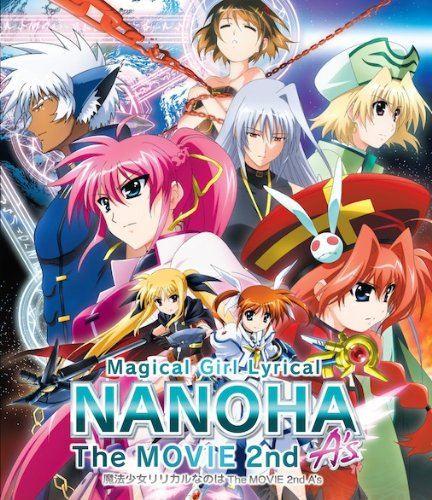 Nanoha 2nd cover standard