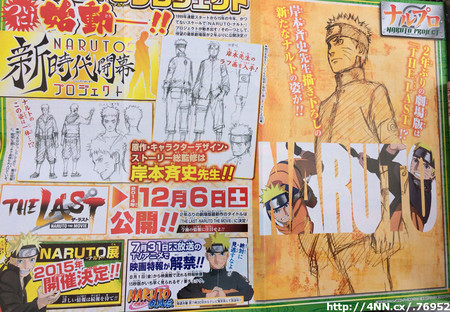 Les films de Naruto - Page 2 Naruto-ann-photo