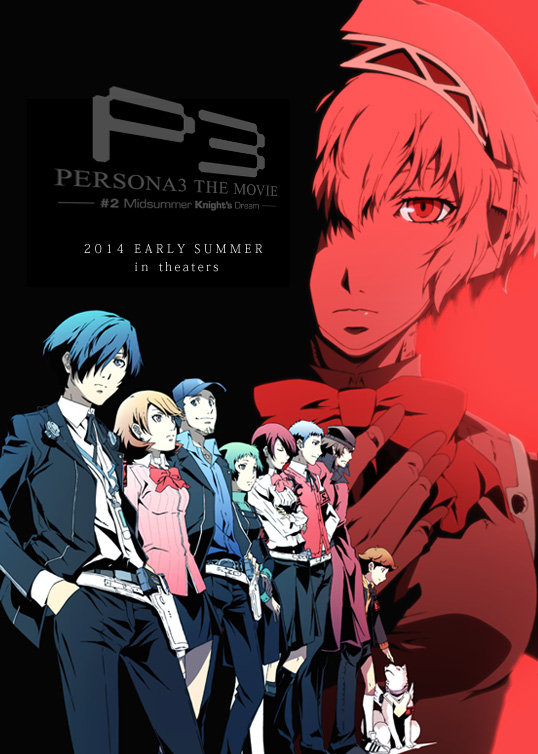 Persona 3 The Movie 2: Midsummer Knight's Dream (visuel)