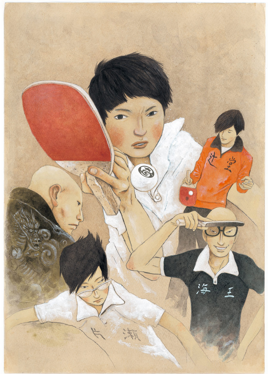 Ping Pong: Visuel clé
