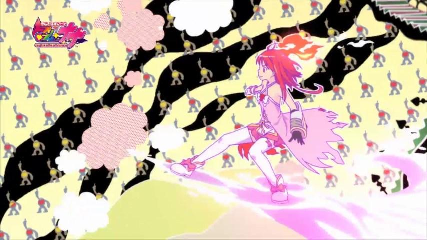 Capture d'écran du premier trailer de Prism Nana