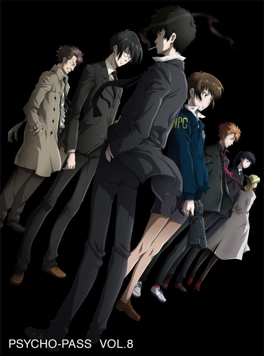 Visuel du dernier volume dvd/blu-ray japonais de Psycho-Pass