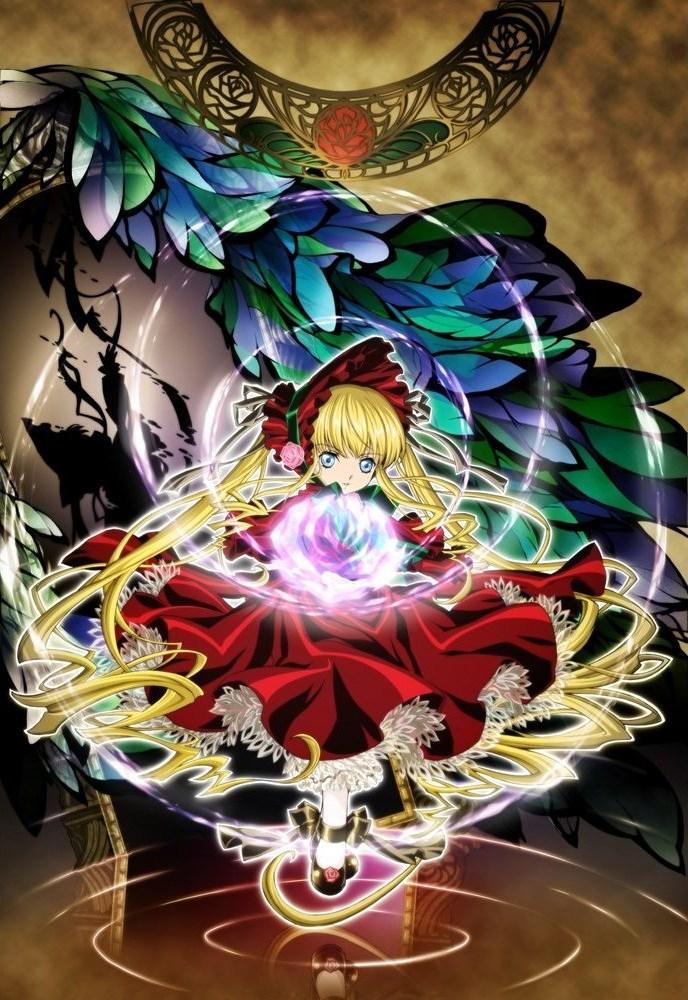 Visuel de l'intégrale en DVD japonaise de la première série Rozen Maiden