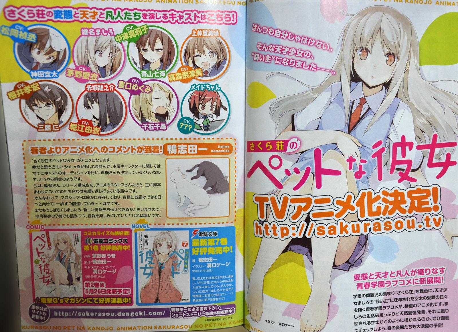 Pages du magazine annonçant l'adaptation