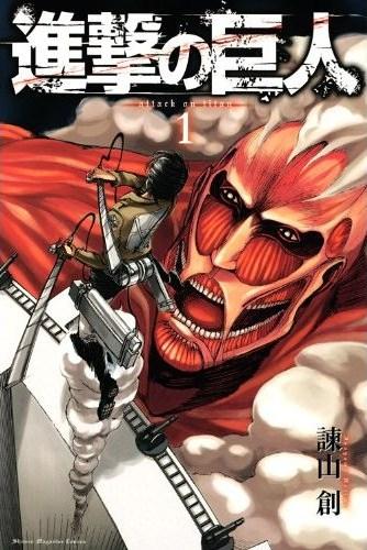 lecture en ligne Scan Shingeki no Kyojin 51 VF FR