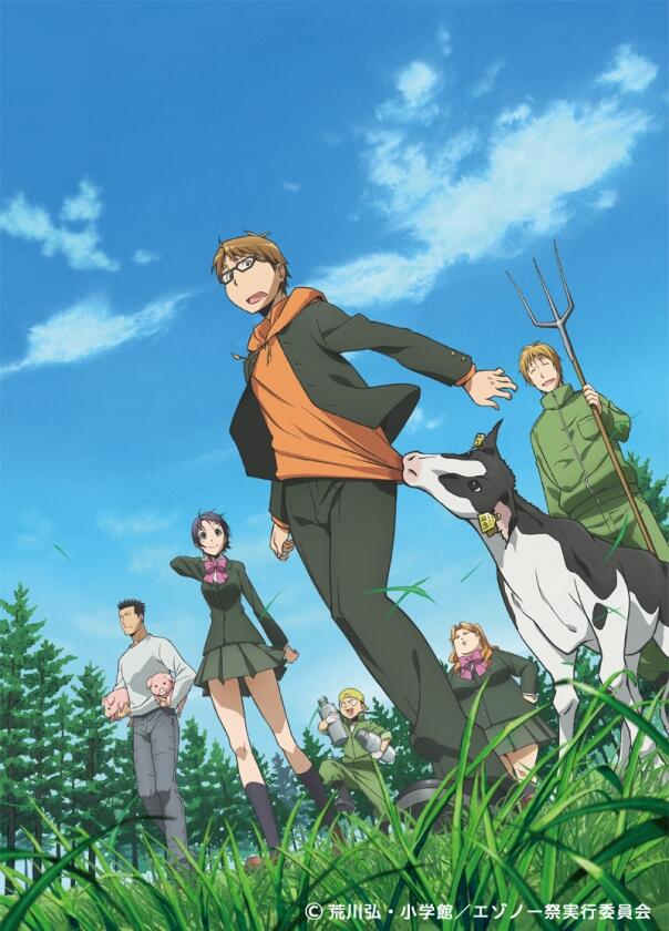Silver Spoon key visual