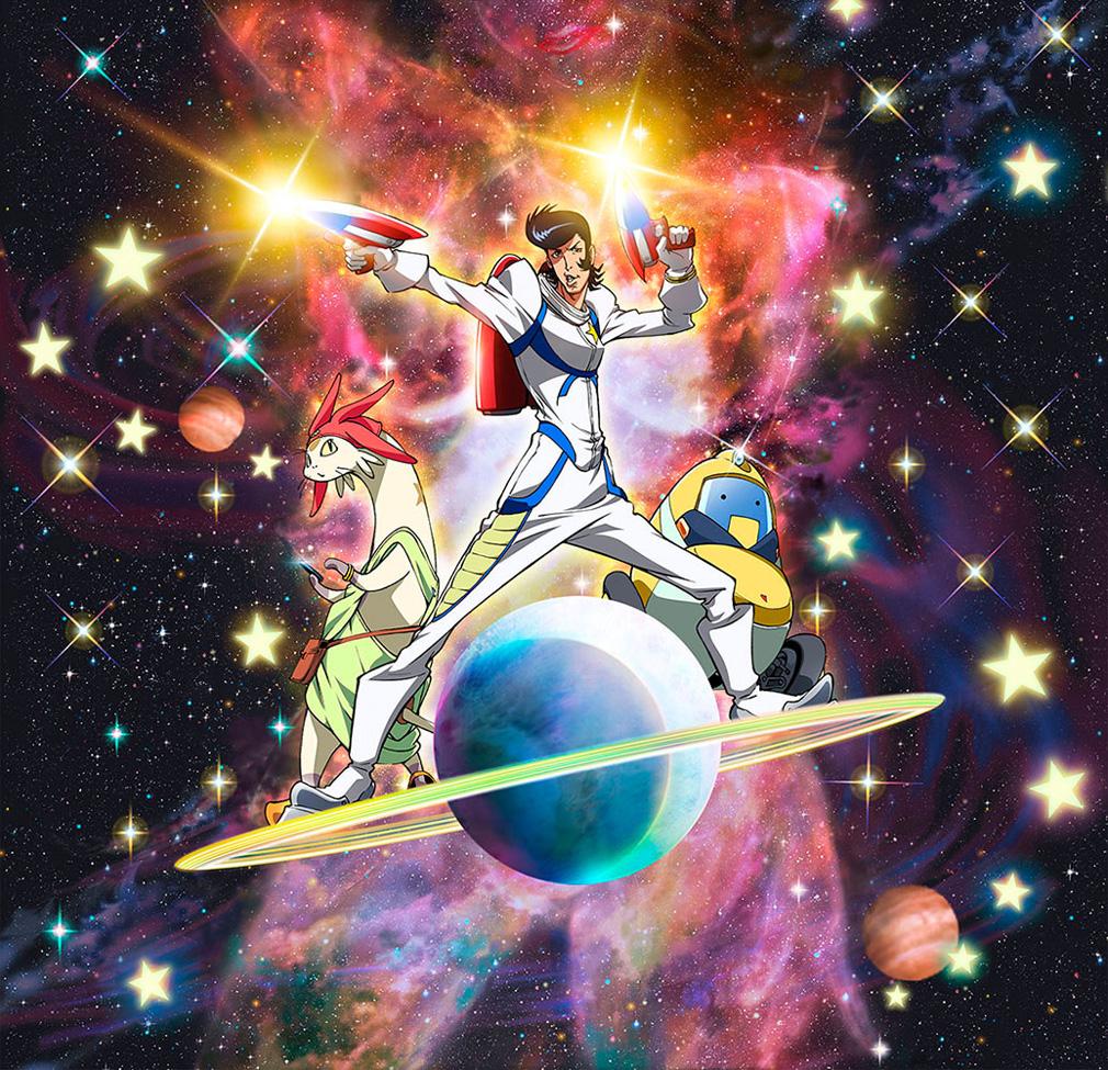 Visuel clé de Space Dandy