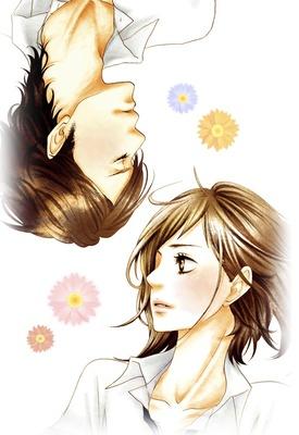 Couverture du premier tome de Suki-tte Ii na Yo