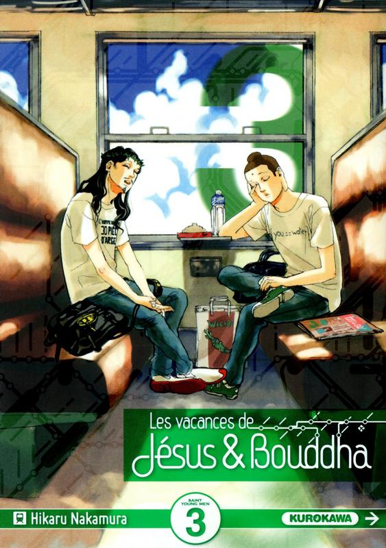 Couverture française du troisième tome de Jésus et Bouddha par Kurokawa