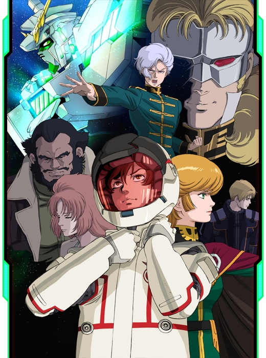Gundam Unicorn 6
