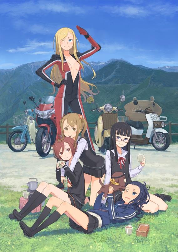 Second visuel clé de l'anime One off
