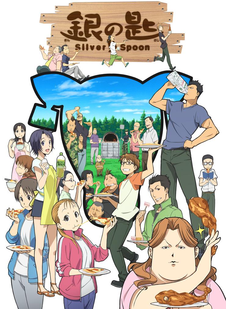 Visuel clé Silver Spoon