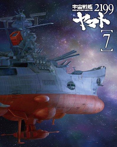 7e volume de Yamato 2199
