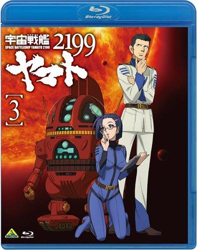 Visuel du troisième blu-ray de Yamato 2199