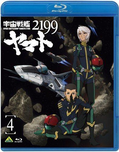 Yamato 2199 4