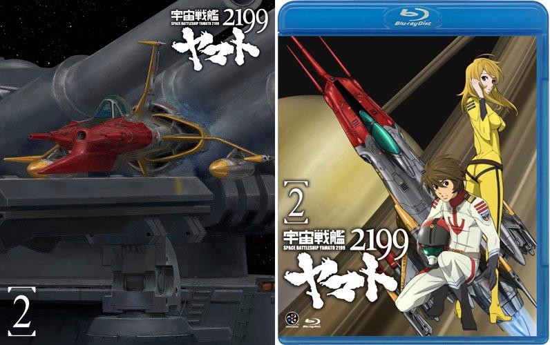 Visuels du volume 2 de Uchuu Senkan Yamato 2199