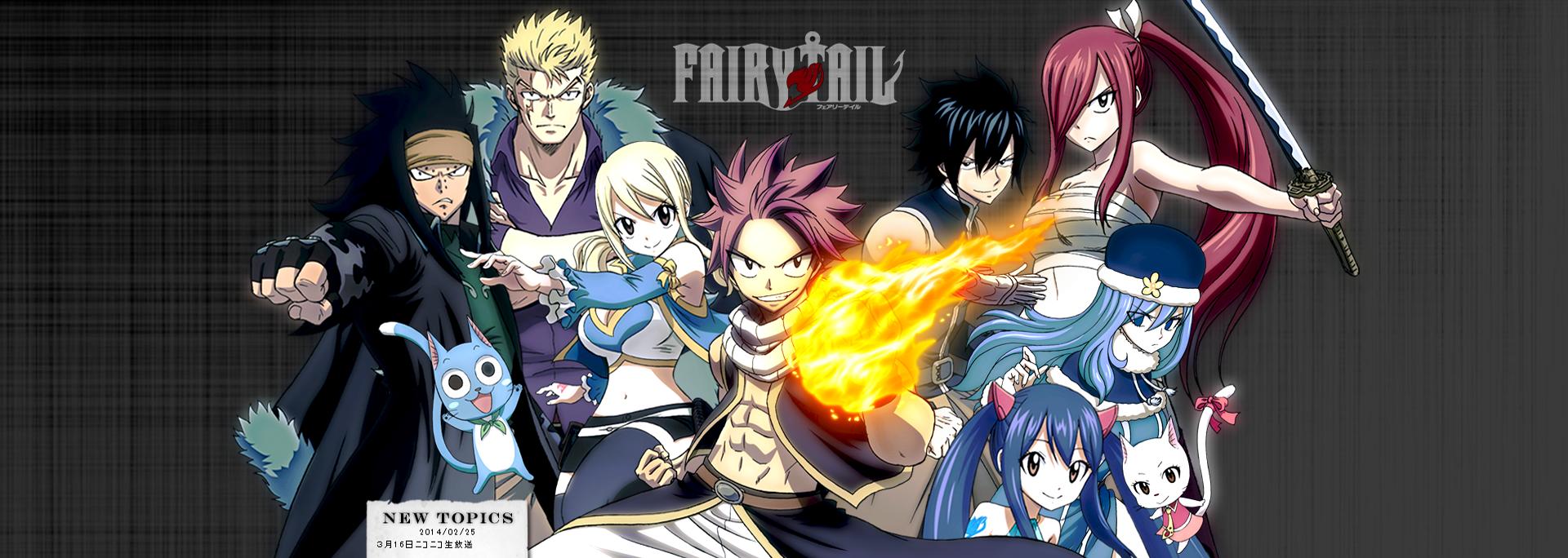 Fairy Tail : visuel clé 2