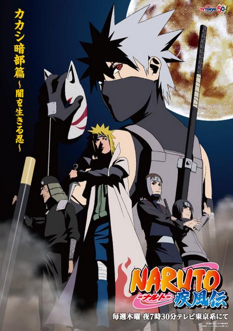 ANBU-BLACK OPS: Kakashi le ninja de l'ombre - visuel clé