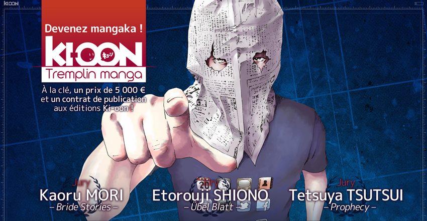 Ki-oon éditions: Tremplin manga (concours devenez un mangaka)
