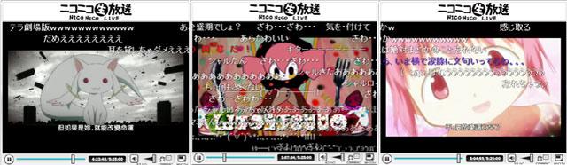 Captures d'écran du lecteur vidéo Nico Nico