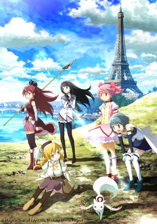 Affiche française des films Madoka Magica
