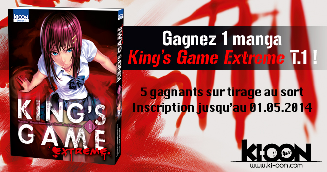 King's Game Extreme à remporter