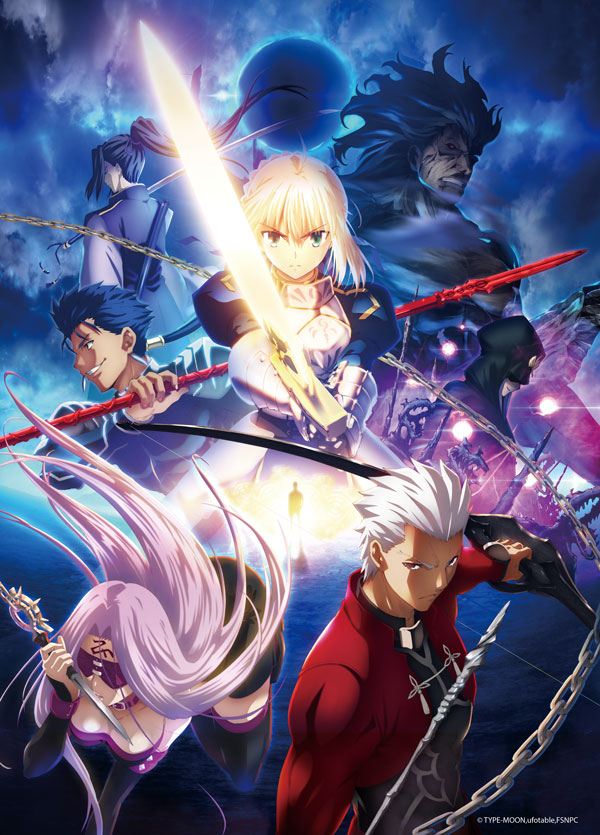 Fate/stay night unlimited blade works - Complet VOSTFR HD-720p