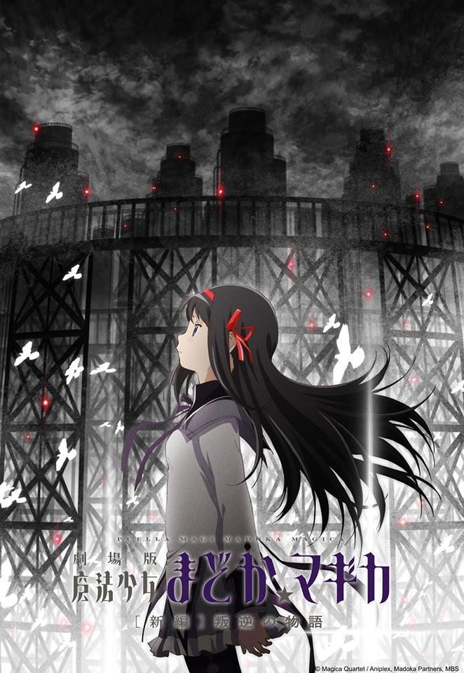 Affiche Madoka Magica : Rebellion
