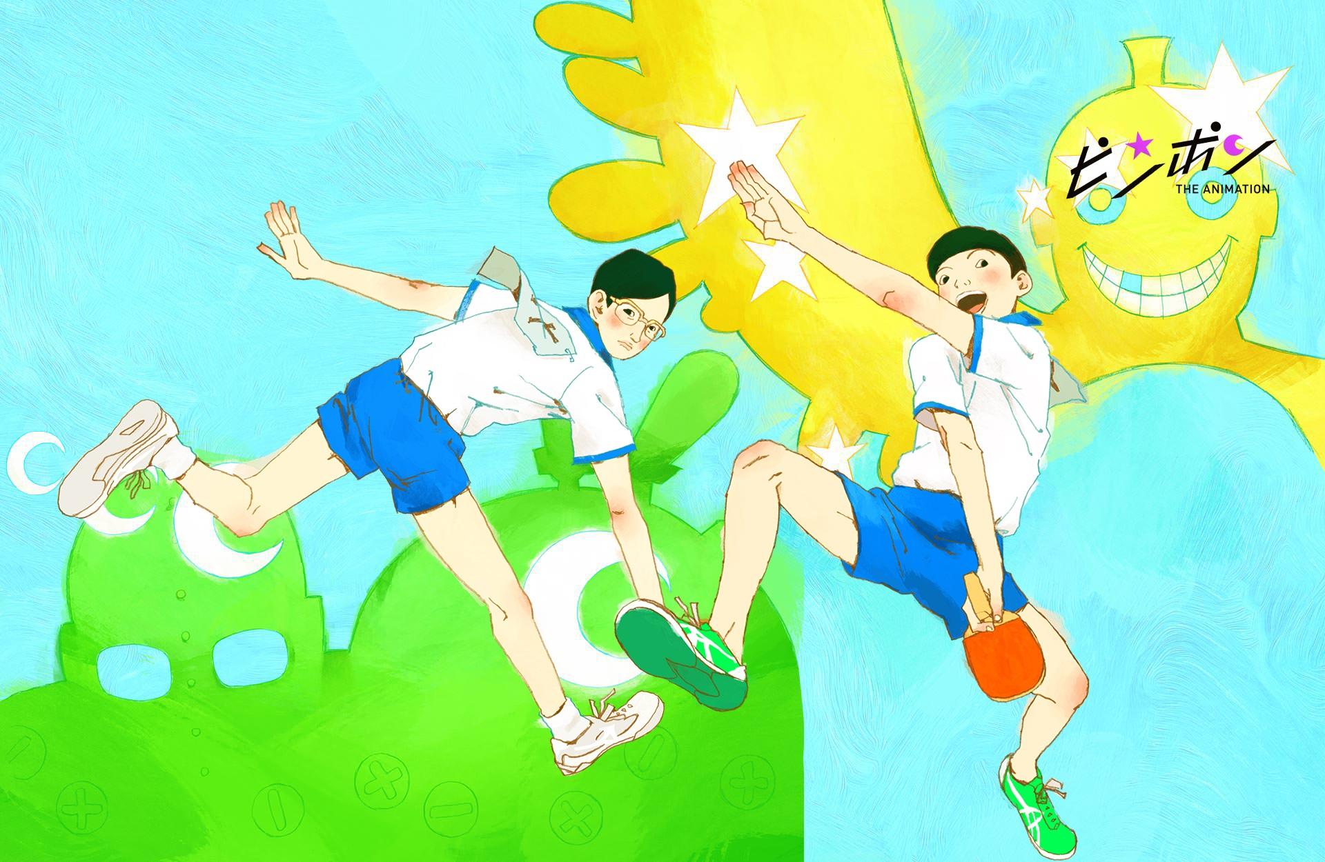 Ping-Pong : visuel de la série animée