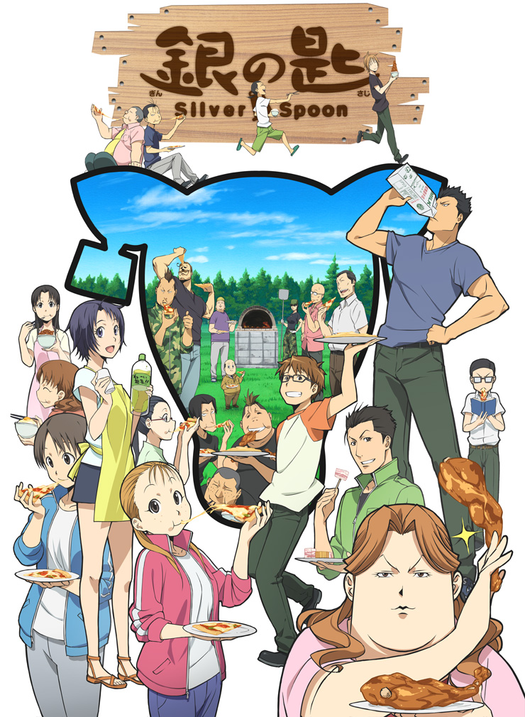 Silver Spoon saison 2 sur WAKANIM.TV