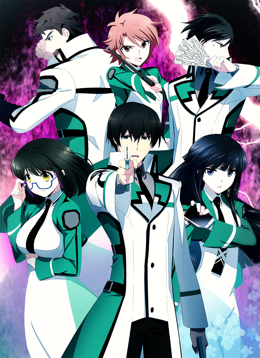 The Irregular at Magic High School en simulcast sur WAKANIM.TV