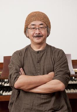 Uematsu Nobuo par Yamada Shinjiro