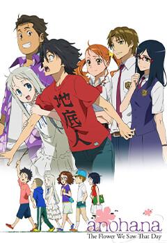 romantik animes
