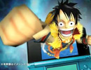 One Piece 3DS pub#2