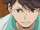 [Anime & Manga] Haikyu !! Les as du volley  Haikyu20a
