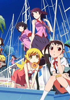 Monogatari: Seconde saison