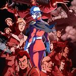 Accéder à la série : MOBILE SUIT GUNDAM THE ORIGIN : Blue-Eyed Casval