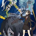 Accéder à la série : Sword Art Online 2: Phantom Bullet
