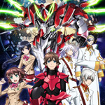 Valvrave: the liberator