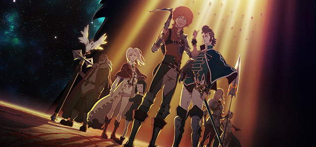 shingeki no bahamut ep 1 vostfr streaming passionjapan. Black Bedroom Furniture Sets. Home Design Ideas