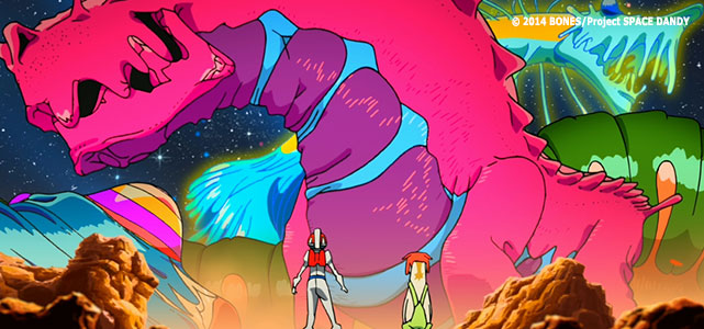 space dandy ep  1 vostfr - passionjapan