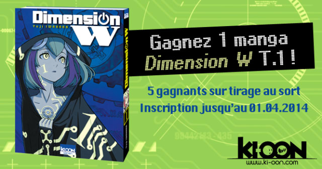 Dimension W à remporter !