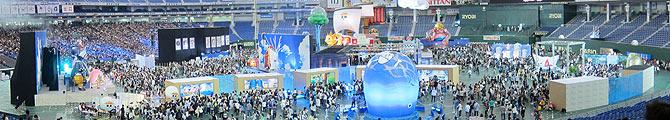 One Piece au Tokyo Dome !