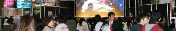 TAF 2010 : Suite et fin