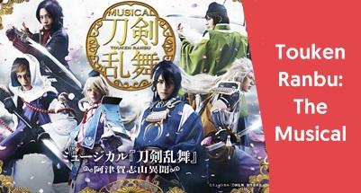 Touken ranbu musical dvd download : Gla mercedes le bon coin 760
