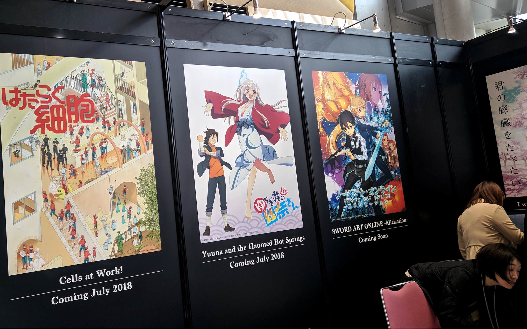 Aniplex Anime Japan 2018