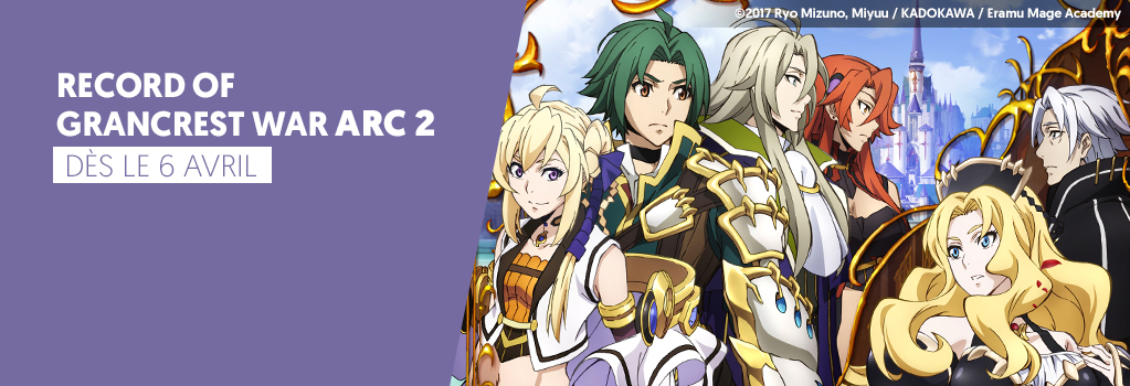 Record of Grancrest War Arc 2