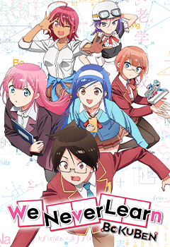 Streaming Japanese Anime - Watch legally in HD | Anime catalog in