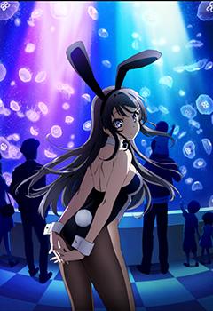 Image result for bunny girl senpai