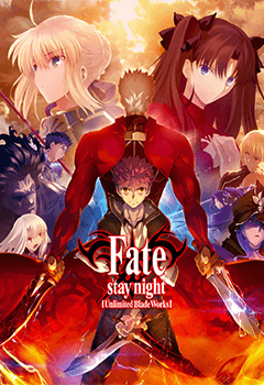Fate/stay night: Unlimited Blade Works (OmU.)
